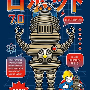 Robot 7.0 - Classic Edition by heavyhand
