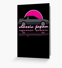 Classic Japan - Nissan Exa Coupe Greeting Card