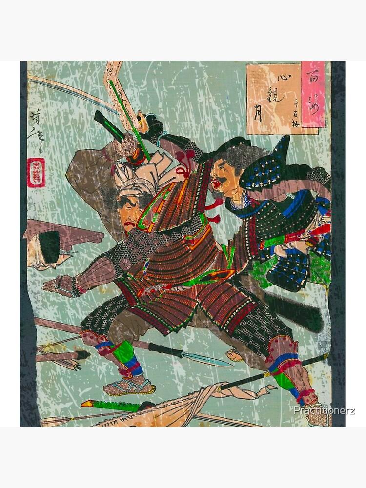 Samurai-Vintage-Sammlung 3 von Practitionerz