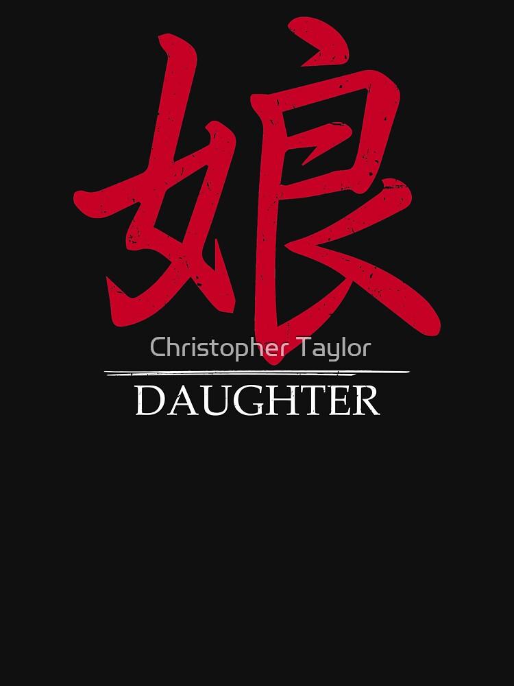 Japanese Symbol For Daughter Kanji Unisex T Shirt By Ctaylorscs