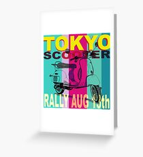 Tokyo Scooter Rally Poster Blue Square Greeting Card