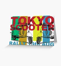 Tokyo Scooter Rally Poster  Greeting Card
