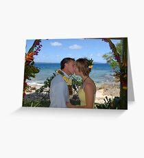 Kiss kiss Greeting Card