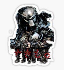 Predator Sticker