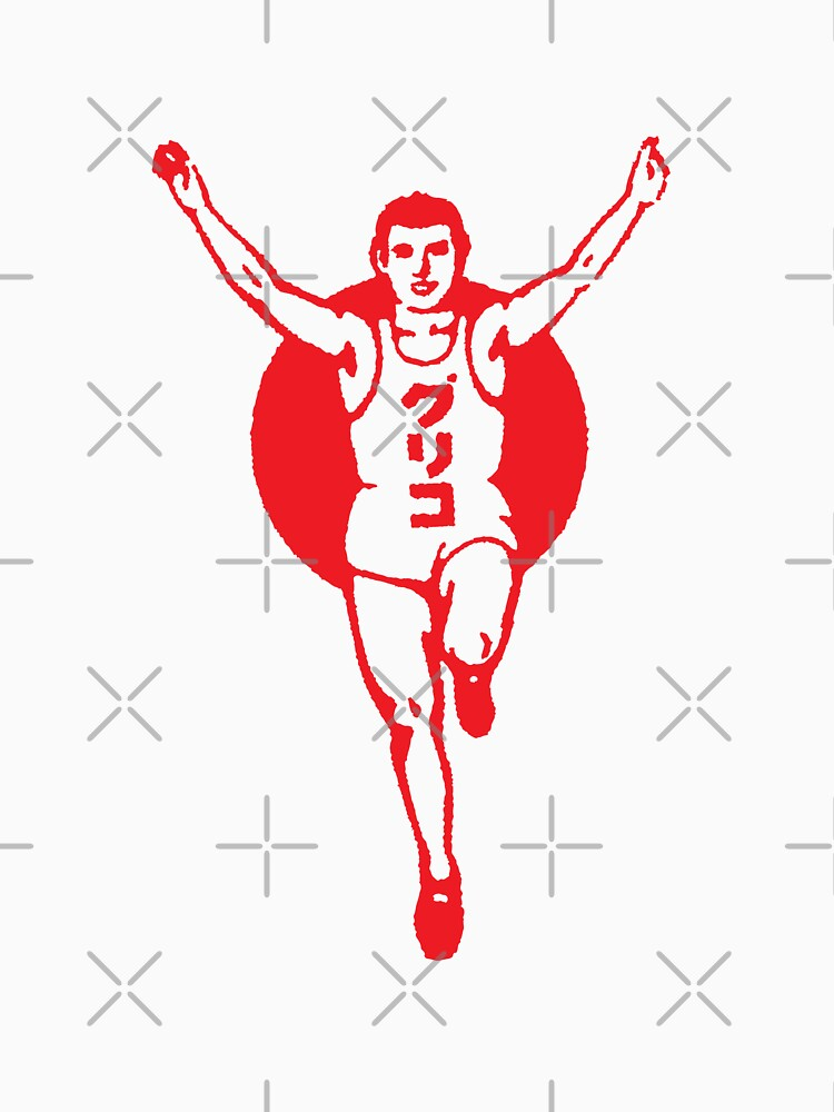 Glico Man - Painting by yoshi77