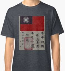 Flying Tigers Squadron WWII Blood Chit Design Classic T-Shirt