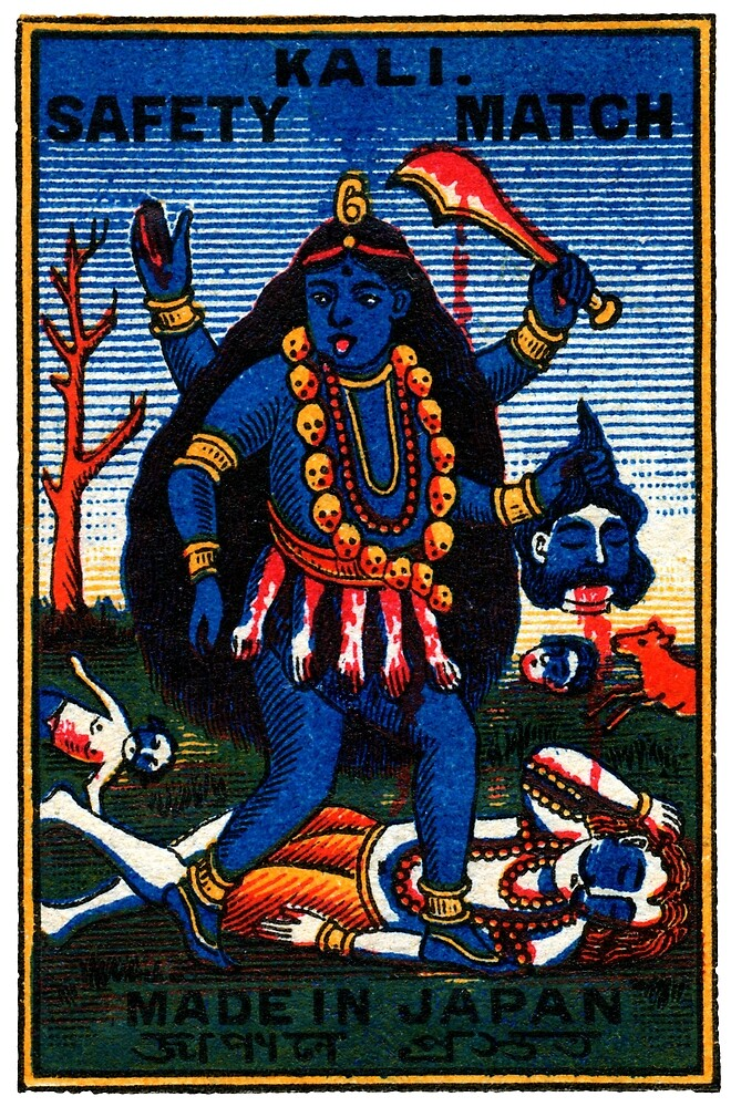 1920 Goddess Kali by historicimage