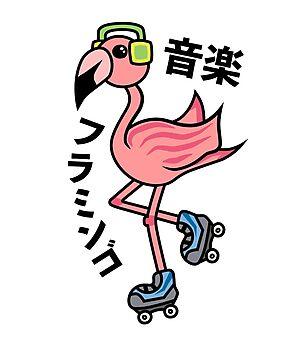 Roller Blading Flamingo