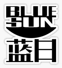 Firefly Serenity Blue Sun Sticker