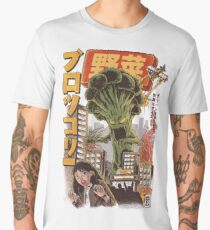 THE BROCCOZILLA Men's Premium T-Shirt