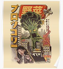 THE BROCCOZILLA Poster
