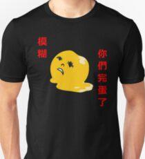 Blur - Y'all Doomed Unisex T-Shirt