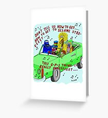 sesame street sing-along Greeting Card