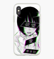 LUST (alternative)- Sad Japanese Aesthetic iPhone Case