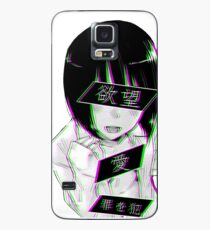 LUST (alternative)- Sad Japanese Aesthetic Case/Skin for Samsung Galaxy
