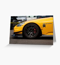 S2000 Greeting Card
