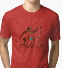 Dar Band e To Azadam - Persian Calligraphy Tri-blend T-Shirt