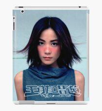 Faye Wong Wang Fei iPad Case/Skin