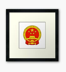 National Emblem of the People's Republic of China Framed Print