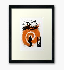 THE GREATEST NINJA EVER Framed Print