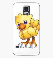 Chocobo Hülle & Skin für Samsung Galaxy