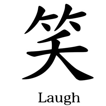 Live, Laugh & Love Kanji (in Black) by SpaceAlienTees