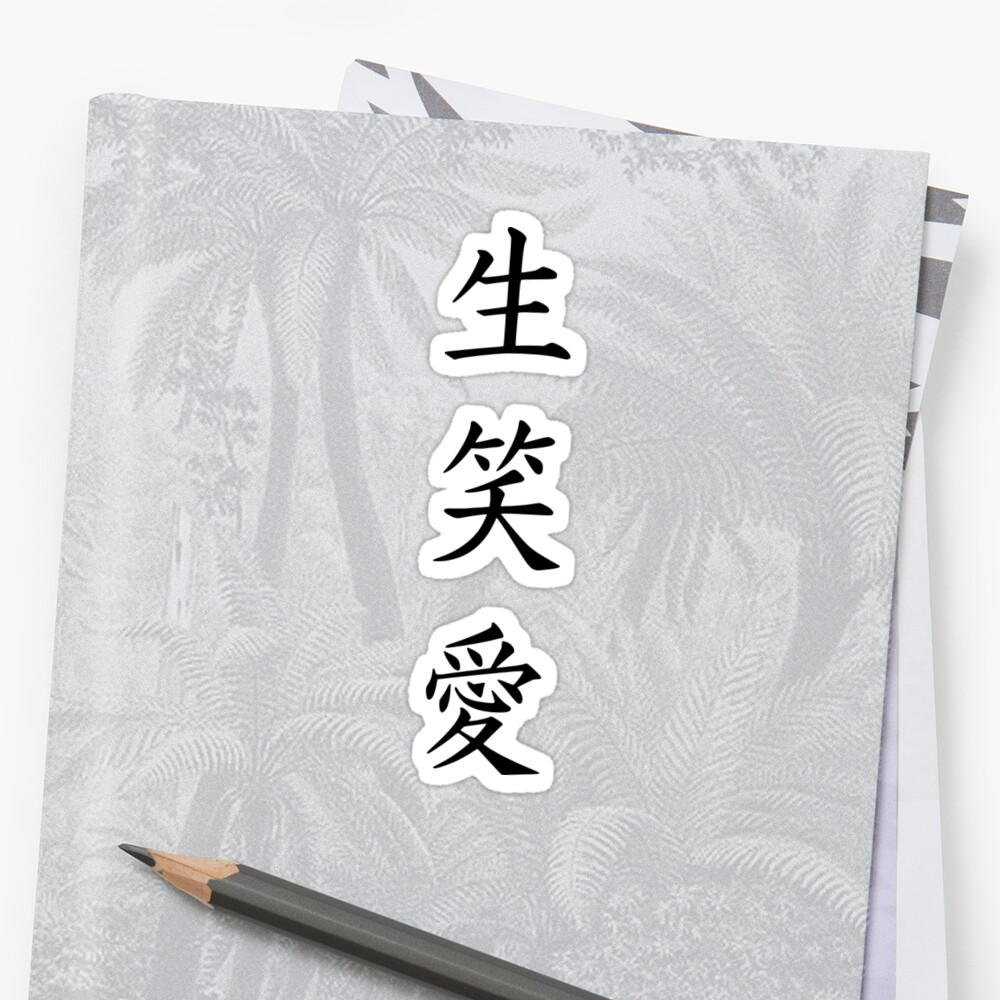 Live Laugh Love Kanji Symbols In Black Stickers By