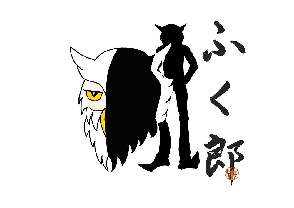THE OWL MAN - Fuku Rou - Face by tjcowner
