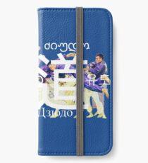 Judo / Дзюдо / 柔道 iPhone Wallet/Case/Skin