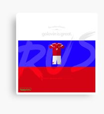 World Cup 2018 Golovin is Great - Russia (English) Canvas Print