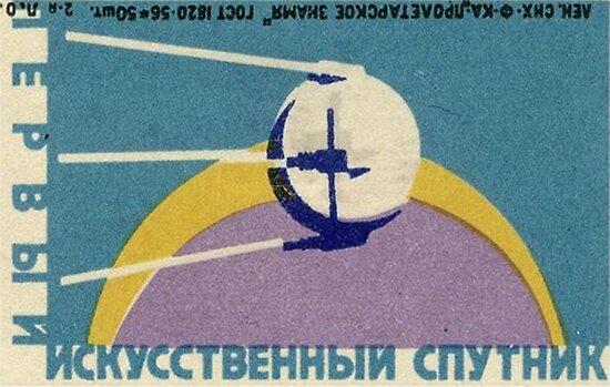 Sowjetisches Streichholzschachteldesign - Erster künstlicher Satelliten - sowjetische Raum-Kunst von dru1138