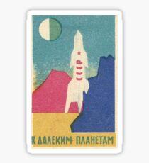 Reise zu entfernten Planeten - historische sowjetische Raumkunst auf einer Streichholzschachtel Sticker