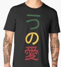 ONE LOVE - JAPAN Men's Premium T-Shirt