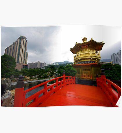 Temple garden, Diamond Hill, Hong Kong. Poster
