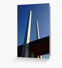 Bolte Greeting Card