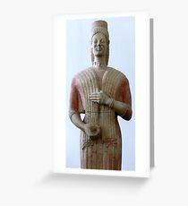 Pergamon Museum Berlin Greeting Card