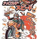 Ramen Rider by Ilustrata Design