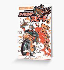 Ramen Rider Greeting Card