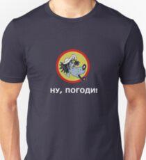 Ну, Погоди! - Волк (Nu, Pogodi - Wolf) Slim Fit T-Shirt