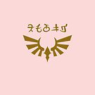 """""""Himare"""" Princess in Hylian - Dark Gold on Pink by Sarinilli"""