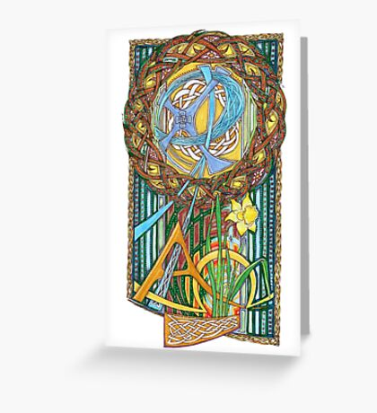 Alpha and Omega Greeting Card