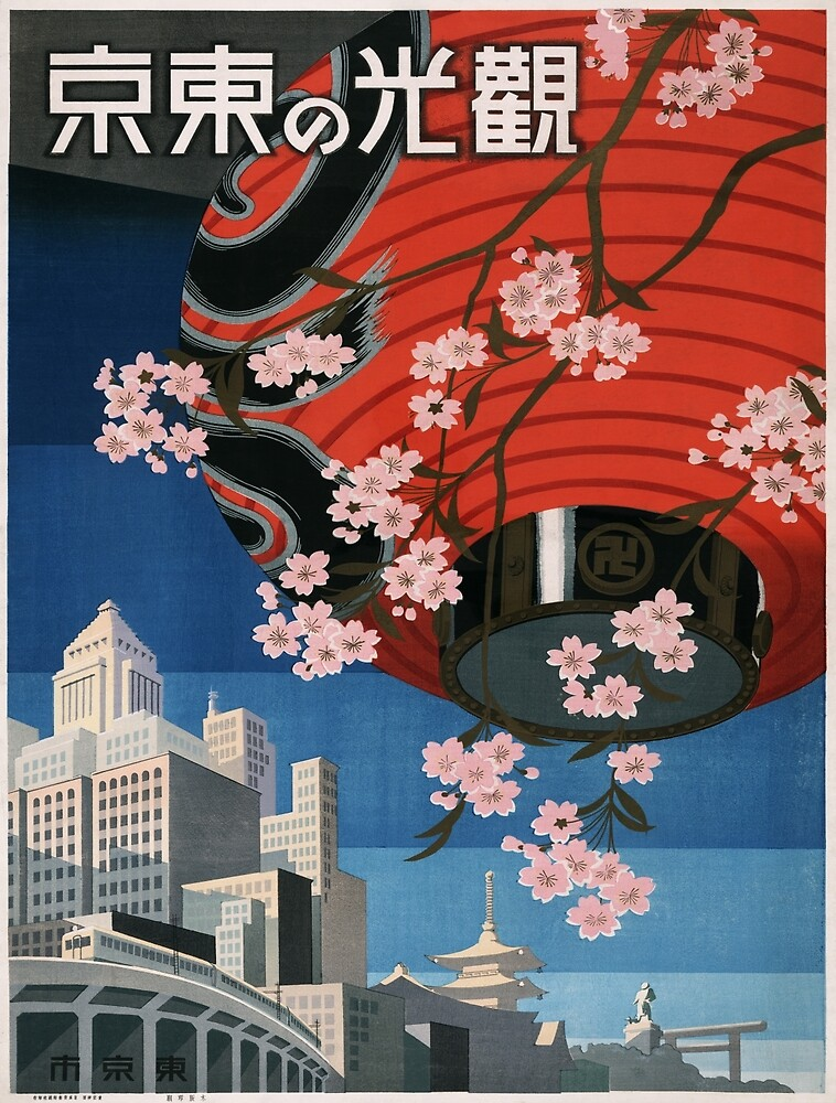 Vintage poster - Tokyo by mosfunky