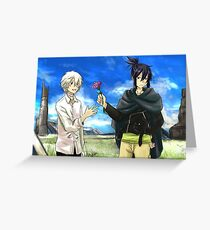 "Nezushi ""A Flower, Your Majesty?"" - Card by Ahikuboruchi Greeting Card"
