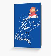 Little Fish Girl Greeting Card