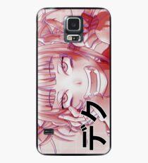 DEKU! [Blutrot] Ver. Hülle & Klebefolie für Samsung Galaxy