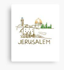 Jerusalem, Israel Metallbild
