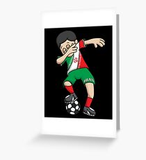 Iran Football Dabbing Soccer Boy With National Flag Jersey Futbol Fan Shirt Greeting Card