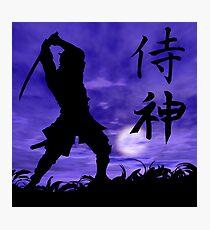 Samurai Spirit Photographic Print
