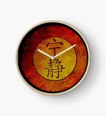 Serenity Firefly Sunset Logo Clock