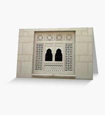 Sultan Qaboos Grand Mosque Greeting Card